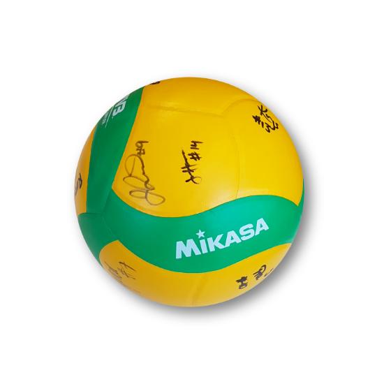 Bild von Champions League Ball 2020 mit Unterschriften